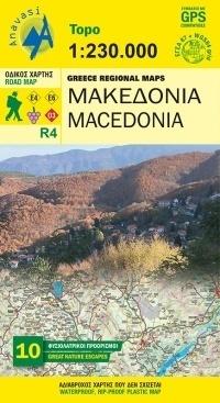 MACEDONIA (Grecka) mapa samochodowa 1:230 000 ANAVASI