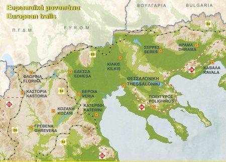 MACEDONIA (Grecka) mapa samochodowa 1:230 000 ANAVASI (2)