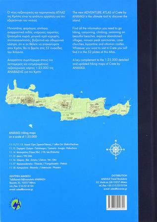 KRETA adventure atlas 1:50 000 ANAVASI 2019 (2)