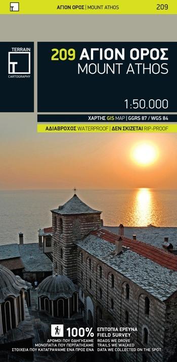 GÓRA ATHOS wodoodporna mapa turystyczna 1:50 000 TERRAIN (1)