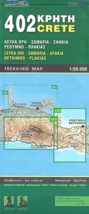 LEFKA ORI - SAMARIA mapa wodoodporna 1:50 000 NAKAS ROAD CARTOGRAPHY (1)