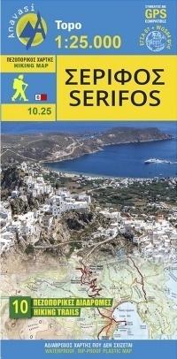 SERIFOS mapa turystyczna 1:17 000 ANAVASI
