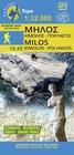 MILOS - Kimolos - Polyaigos mapa wodoodporna 1:32 000 ANAVASI 2020 (1)