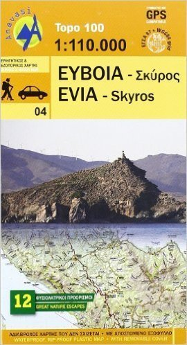 EUBEA - SKIROS mapa wodoodporna 1:110 000 ANAVASI 2019 (1)