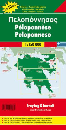 PELOPONEZ mapa samochodowa 1:150 000 FREYTAG & BERNDT (5)