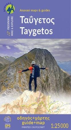 TAYGETOS guide & map 1:25 000 ANAVASI 2021 (1)