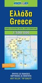 GRECJA mapa 1:500 000 NAKAS ROAD CARTOGRAPHY