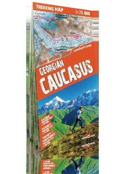 KAUKAZ GRUZIŃSKI Ushba Shkhara Kazbek mapa trekkingowa 1:75 000 EXPRESSMAP 2021