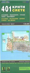 KISSAMOS CHANIA mapa wodoodporna 1:50 000 NAKAS ROAD