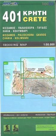 KISSAMOS CHANIA mapa wodoodporna 1:50 000 NAKAS ROAD (1)