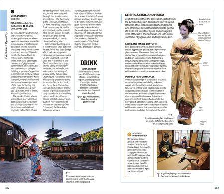 JAPONIA przewodnik turystyczny DK 2021 (7)