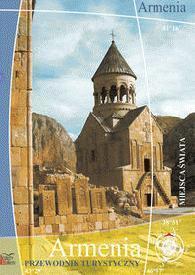 ARMENIA przewodnik turystyczny KSIĘŻY MŁYN