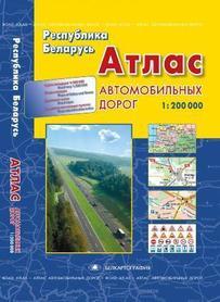 BIAŁORUŚ atlas samochodowy 1:200 000 Biełkartografia