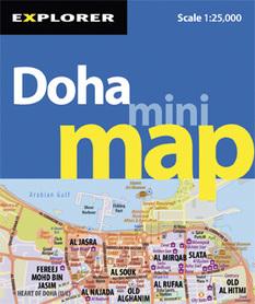 DOHA mini map plan miasta 1:25 000 EXPLORER