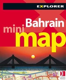 BAHRAIN Manama MINI MAP Explorer Publishing