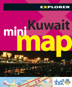 KUWEJT Kuwait Mini Map Explorer Explorer Publishing