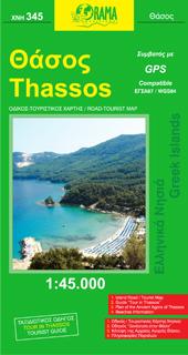345 THASSOS mapa turystyczno - samochodowa 1:45 000 ORAMA