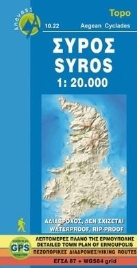SYROS mapa turystyczna 1:20 000 ANAVASI GRECJA
