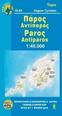 PAROS mapa turystyczna 1:40 000 ANAVASI GRECJA