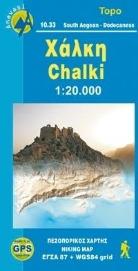 CHALKI mapa turystyczna 1:20 000 ANAVASI GRECJA