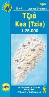 KEA TZIA mapa turystyczna 1:25 000 ANAVASI GRECJA