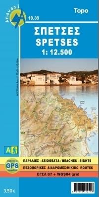 SPETSES mapa turystyczna 1:12 500 ANAVASI GRECJA