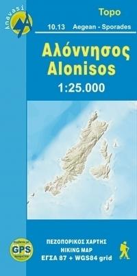 ALONISOS mapa turystyczna 1:25 000 ANAVASI GRECJA