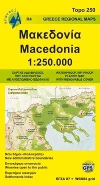 MACEDONIA (Grecka) mapa samochodowa 1:250 000 ANAVASI GRECJA
