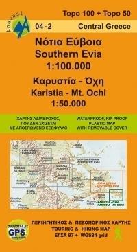 EUBEA POŁUDNIOWA i WSCHODNIA ATTYKA mapa regionu 1:100 000 ANAVASI GRECJA