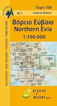 EUBEA PÓŁNOCNA mapa regionu 1:100 000 ANAVASI GRECJA