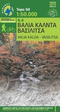 VALIA KALDA (Pindos) mapa turystyczna 1:50 000 ANAVASI GRECJA
