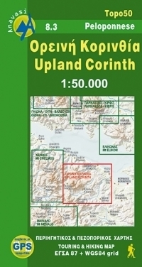 GÓRNY KORYNT mapa turystyczna 1:50 000 ANAVASI GRECJA
