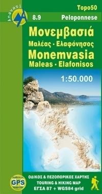 MONEMWASIA - PÓŁWYSEP MALEAS - ELAFONISOS mapa turystyczna 1:50 000 ANAVASI GRECJA