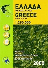 GRECJA atlas 1:250 000 ANAVASI GRECJA