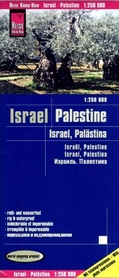 IZRAEL PALESTYNA mapa 1:250 000 REISE KNOW HOW