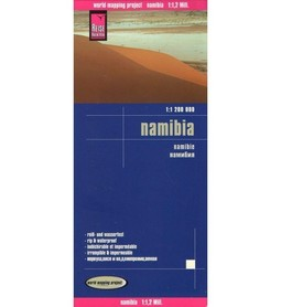 NAMIBIA mapa 1:1 200 000 REISE KNOW HOW