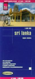 SRI LANKA mapa 1:500 000 REISE KNOW HOW 2019