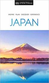 JAPONIA przewodnik turystyczny DK 2019