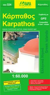 KARPATHOS mapa turystyczno - samochodowa 1:60 000 ORAMA 2015