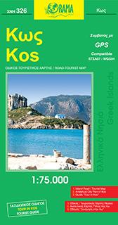 KOS mapa turystyczno - samochodowa 1:75 000 ORAMA 2015