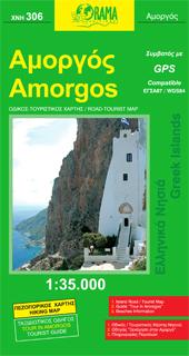 AMORGOS mapa turystyczno - samochodowa 1:35 000 ORAMA