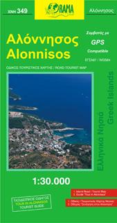 ALONNISOS mapa turystyczno - samochodowa 1:30 000 ORAMA