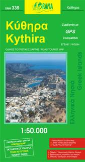 KYTHIRA mapa turystyczno - samochodowa 1:50 000 ORAMA
