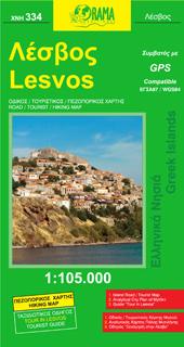 LESBOS mapa turystyczno - samochodowa 1:105 000 ORAMA