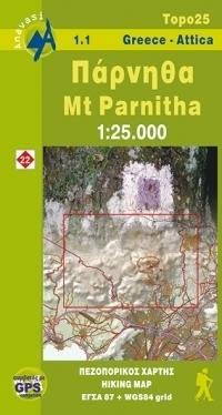 PARNITHA PARNIS mapa turystyczna 1:25 000 ANAVASI GRECJA