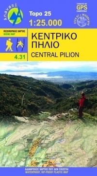 ŚRODKOWY PILION 4.41 mapa turystyczna 1:25 000 ANAVASI GRECJA