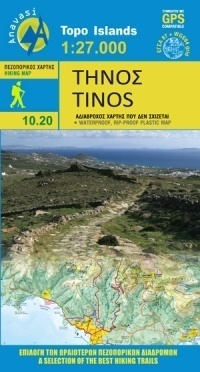 TINOS 10.30 mapa turystyczna 1:27 000 ANAVASI