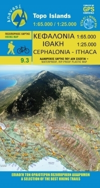 9.3 KEFALONIA I ITAKA mapa turystyczna ANAVASI GRECJA