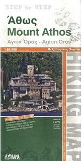 GÓRA ATHOS (MOUNT ATHOS) mapa turystyczna 1:60 000 ORAMA