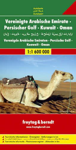 ZJEDNOCZONE EMIRATY ARABSKIE - ZATOKA PERKA - KUWEJT - OMAN mapa 1:1 600 000 FREYTAG & BERNDT